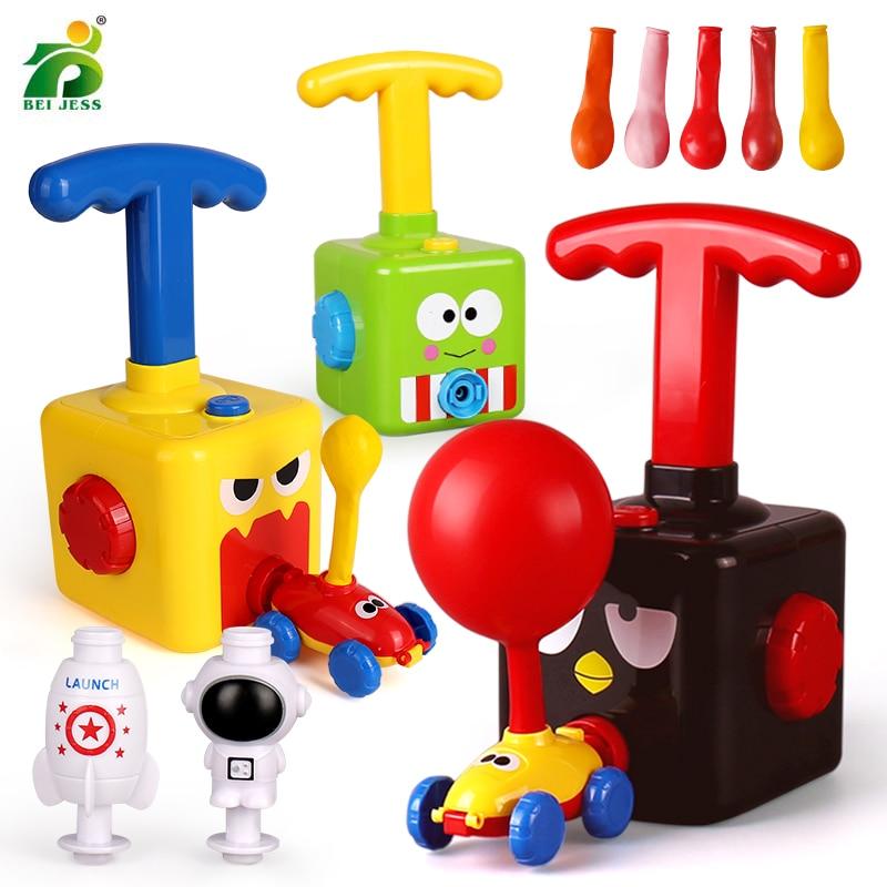 Детский автомобиль инерционная Мощность пусковое устройство шар игрушка мальчик Горячая лягушка утка модель Развивающие игрушки для науч...