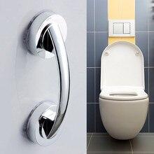 Ручка для душа на присоске, дверная ручка, подлокотник для туалета, безопасная ручка с сильной фиксацией, безопасный поручень для ванной комнаты