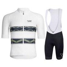 Новая белая велосипедная команда pns Джерси 20D велосипедные шорты костюм быстросохнущая Мужская велосипедная одежда профессиональная велос...