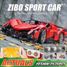 Yeshin 20091 моторная техника, автомобиль, MOC-10559, Veneno Roadster, автомобильный мотор, функциональные машины, строительные блоки, кирпичи, детские рождественские игрушки
