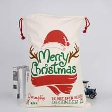 Creative 2019 New Christmas Gift Bag Santa Sack Drawstring Kids Candy Bag Christmas Presents Bags Storage Bags christmas baubles pattern candy drawstring storage bag