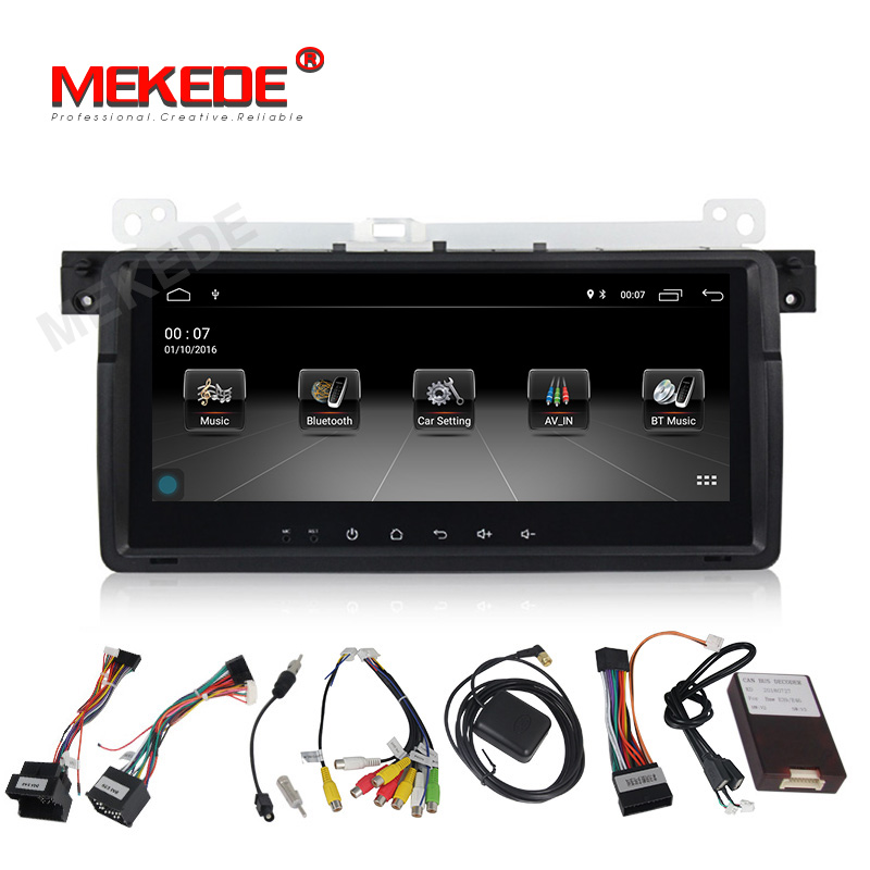 MEKEDE 1din Android 10.0  2G 1 Din Car DVD Player For BMW E46 M3 With GPS Bluetooth Radio RDS USB Steering Wheel Canbus Free Map