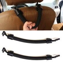 Замена спинки сиденья подлокотник крюк черный интерьер внутренний 29,6x2 2 шт комплект