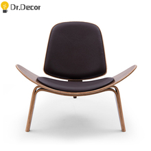 Modern Creative Art Shell Aircraft Chair Leisure Nordic Smile Chairs To Negotiate Reading Afternoon Tea Coffee Single Sofa Chair