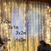 2x2/3x1/3x2/3x3 м светодиодная сосулька, светодиодная занавеска, сказочный светильник, Рождественский светильник, сказочный светильник, гирлянда для сада, вечерние занавески, Декор