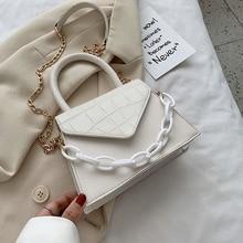 цена на Stone Pattern Chain PU Leather Crossbody Bag For Women 2020 Summer Simple Style Solid Color Shoulder Handbags Cross Body Bag