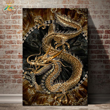 5 Pieces/set Dragon Printed Painting on Canvas Print Room Decor Poster Picture Frameless