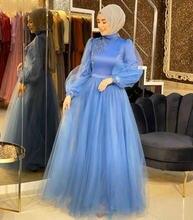 Элегантное голубое мусульманское платье для выпускного вечера