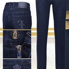 Jeans Winter BILLIONAIRE Men High-Quality Cotton New Warm British Business Embroidery