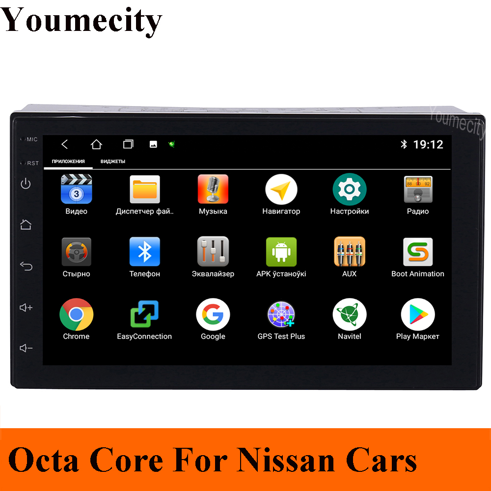 "7"" 2Din 1024*600 Android 9.0 Car Tap PC Tablet 2 din Universal For Nissan GPS Navigation BT Radio Stereo Audio Player Multimedia-in Car Multimedia Player from Automobiles & Motorcycles    1"