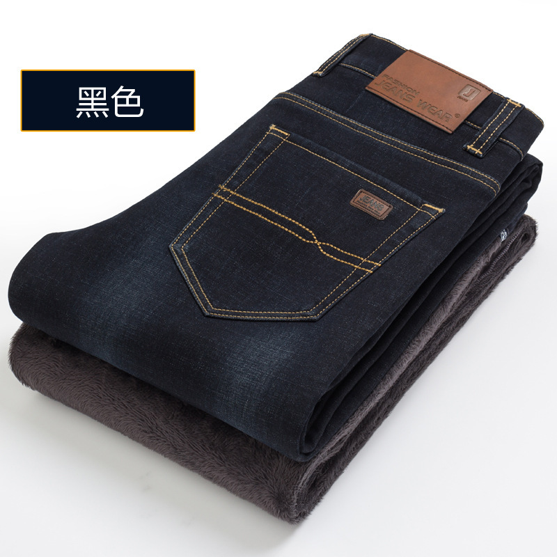 Winter Korean-style Jeans Men's Youth Slim Fit Elasticity Brushed And Thick Youth Straight-Leg Trousers Fashion