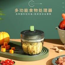 KONKA mutfak çekme manuel gıda ipi işlemci parçalayıcı sebze et sarımsak soğan kıyıcı dilimleyici ev el kıyma aracı
