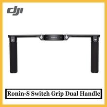 Originele Dji Ronin S Schakelaar Grip Dual Handvat Quick Release Verstelbare Handvat Posities Perfect Voor Schieten Op Lage hoeken