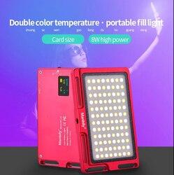 MFL-03 LED ビデオハンドヘルド光補助光カメラと電話