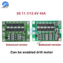 BMS 3S 40A 11.1/12.6V Lithium 18650 batterie Protection carte améliorer/équilibre PCB 18650 Module batterie externe chargeur accessoires