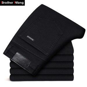 Классические расширенные стрейч черные джинсы 2020 новый стиль Бизнес Мода деним облегающие джинсовые брюки мужские Брендовые брюки