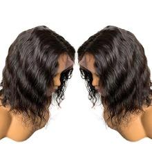 Peruca lace front, de cabelo humano, com franja lateral, marrom claro, densidade 150