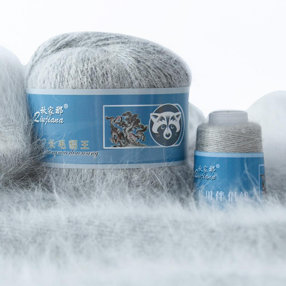 Мягкая длинная норковая кашемировая шерсть 70 г/компл., роскошная кашемировая вязаная пряжа ручной вязки, зима, сделай сам, шарф, свитер, опто...