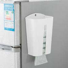 Водонепроницаемый кухонный держатель для бумаги подставка бумажных