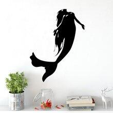 Персонализированная Наклейка на стену «русалка» настенная наклейка