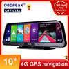 10 Cal Android 8.1 2GB + 32GB ADAS 10 w 1 DashCam wideorejestrator samochodowy kamera na lusterko 4G WIFI GPS Bluetooth Full HD 1080P wideorejestrator