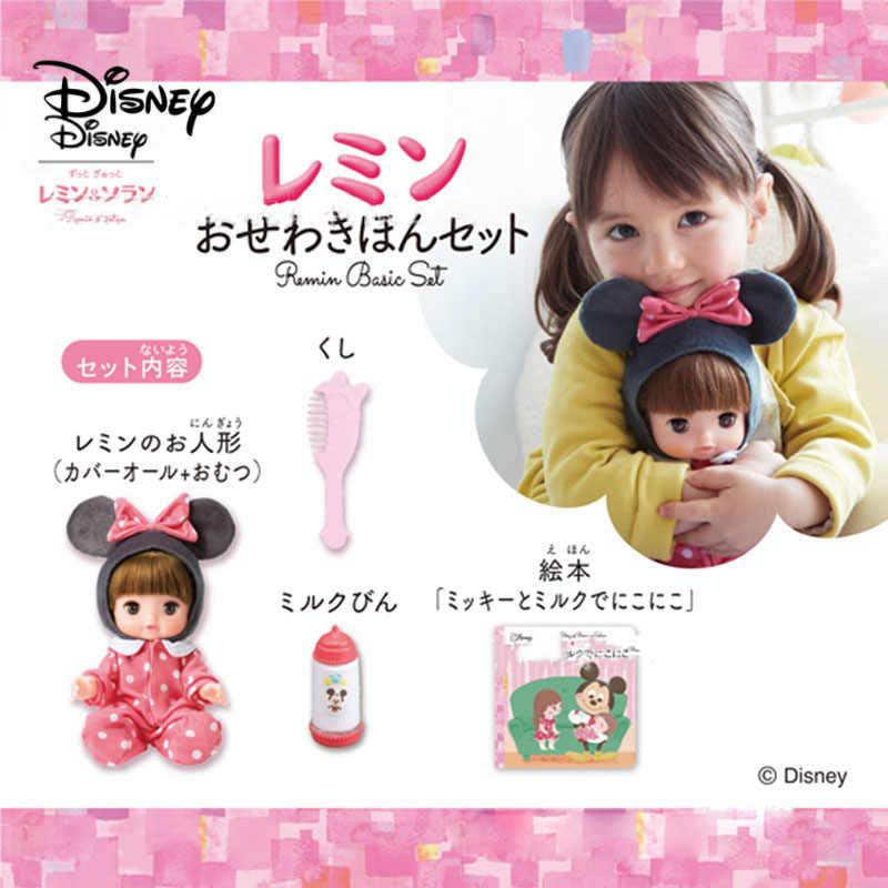 Disney Mikey Bonito Mini Minnie Figura Figura de Ação Dos Desenhos Animados Brinquedos para Crianças Brinquedos 23.5 cm Presente Do Rato Brinquedo Figuras de Presente de Natal