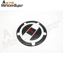 For Suzuki GSXR 600 750 1000 K1 K2 K3 K4 K6 K7 K8 K9 Hayabusa GSX1300R Genuine 3D Carbon Fiber Tank Pad Filler Cover
