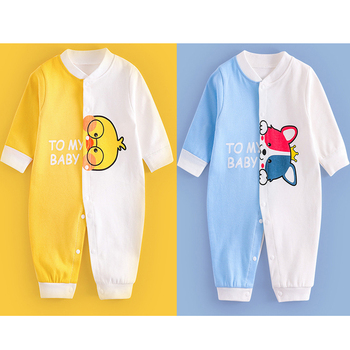 1/2Piece Rompers Newborn Cartoon Bodysuit Cotton Soft Baby Boys Fall Clothes Toddler Girl Cute Jumpsuit 0-2Years Child Clothing - AT20131-set10, 24M