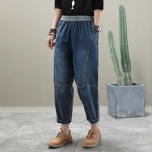 Loose Denim Strip Embroidery Boyfriend Jeans for women 2020 Spring Jeans Elastic waist  Loose Harem Pants  Z2