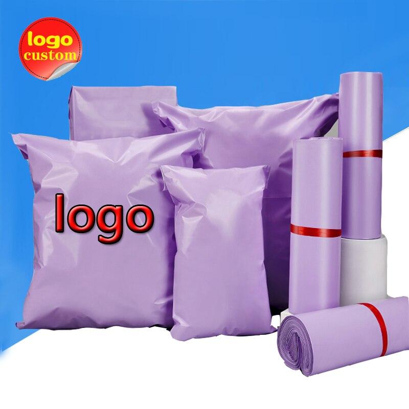 Светильник, фиолетовый полиэтиленовый Почтовый экспресс-мешок, конверт, пластиковая доставка, самоклеящаяся упаковка, Подарочная Курьерск...