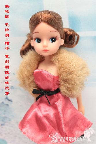 Monstering High Doll Clothes Handmade Outfit Soft Personality Doll Dress Jacket Skirt Doll Clothing Set Quality Doll Clothes 5