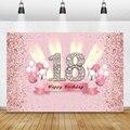 Laeacco розовые воздушные шары блестки 16th 18 30 день рождения Фото фоны индивидуальный декор Фотография фоны фотостудия
