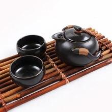 Портативный чайный сервиз включает в себя 1 чайник 2 чайные