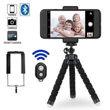 Беспроводной Bluetooth пульт дистанционного мини Гибкая Губка Осьминог штатив селфи мобильный телефон подставка держатель для Iphone Android камера кронштейн