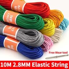10 метров КРУГЛЫЙ Эластичный Шнур Красочные эластичные канатная Резиновая лента нить 2,8 мм для DIY одежда аксессуары для шитья