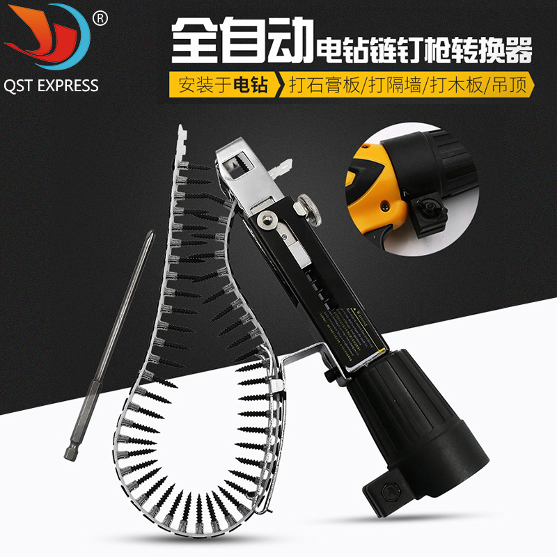 Automatic Screw Spike Chain Nail Gun Adapter Screw Gun for Electric Drill Woodworking Tool Auto Feed Screwdriver Tape