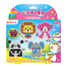 EAKI Magic Bead DIY Animal Theme Handmade Puzzle Toy  Water Fog Sticky Music Kids Educational and Creative Toys crafts for kids