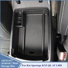 Caja de almacenamiento con reposabrazos para Kia Sportage KX5 QL AT LHD 2016 2020, compartimento central, organizador, soporte de almacenamiento para remolque, bandeja