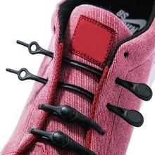 12 шт./упак. ленивый силиконовые шнурки круглые эластичные шнурки специальные без завязок; Резины для кроссовки подходят ремешок