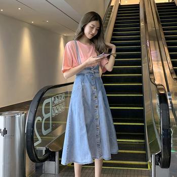 Women Denim High Waist Skirt   Overalls  Maxi  Jean Skirt ruched high waist maxi trumpet skirt