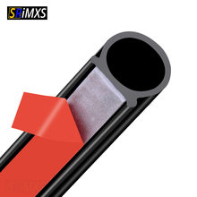 Резиновая прокладка уплотнения двери большого D типа автомобильный уплотнитель двери универсальная шумоизоляция автомобильный epdm резинов...