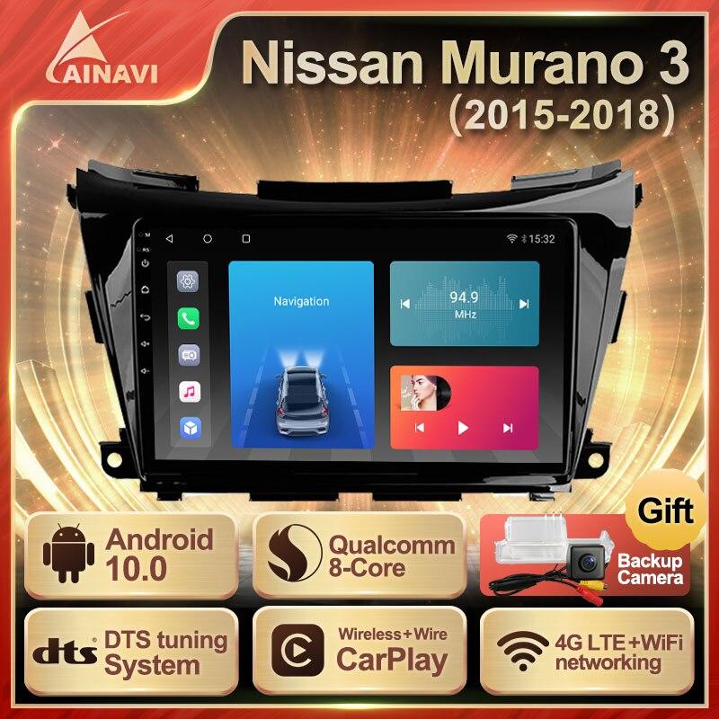Автомобильный радиоприемник Android 10 QLED экран для Nissan Murano 2015-2018 автомобильный стерео Мультимедийный видеоплеер навигация GPS Carplay No 2din