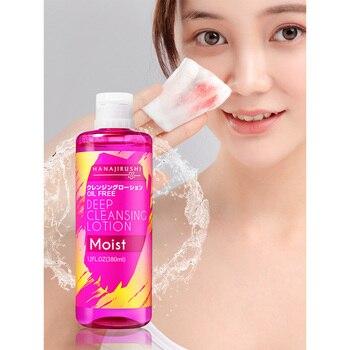 HANAJIRUSHI Face Eye Lip Makeup Remover Water Cleansing Water Oil Free Deep Cleansing Lotion Moisture Skin 380ml недорого