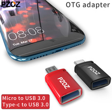 PZOZ адаптер типа otg-c 3,0 otg micro usb 3,0 зарядный преобразователь данных Тип c microusb Тип usbc для samsung one plus 6 android