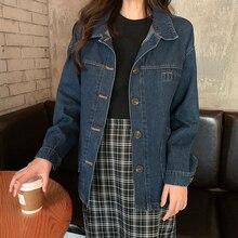 streetwear vintage denim jacket women long sleeve loose jeans jackets women harajuku basic coats chaquetas mujer 2019 цены онлайн