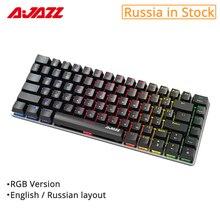 Ajazz AK33 82คีย์คีย์บอร์ดรัสเซีย/ภาษาอังกฤษLayoutคีย์บอร์ดRGB Backlightสีฟ้า/สีดำสวิทช์คีย์บอร์ด