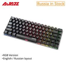 Ajazz AK33 82 tasti tastiera meccanica della tastiera Russo/Inglese layout di tastiera gaming RGB retroilluminazione blu/nero interruttore tastiera wired