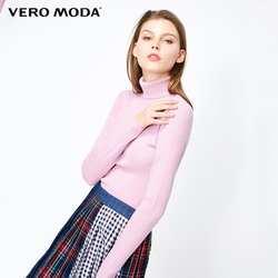 Vero Moda Осень 100% шерсть тонкий прилегающий вязаный базовый пуловер вязаный свитер   318324522