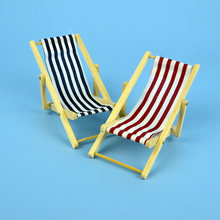 New Handicraft 1:12 Dollhouse Miniature New Beach Chair furniture toys for girls Gift for children 2017(China)