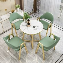 Nordic Coffe Table and Chairs Set  for Restaurant Office Reception Cafe Table Balcony Living Room Furniture Dinette Table Set